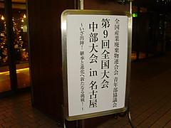 Pb201115