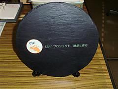 Pc041186